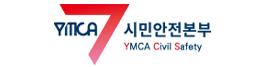 YMCA 인명 구조 사무국